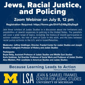 Jews, Racial Justice, and Policing