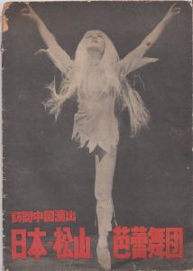 """LRCCS Noon Lecture Series 