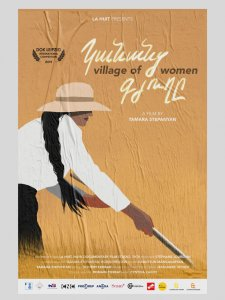 CAS Film Screening | Village of Women