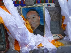 "LRCCS Noon Lecture Series | Zoom Webinar: ""Oral History and Fugitive (Non)presence: The Afterlives of the Tenth Panchen Lama in China's Tibet"""