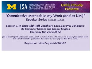 QMSS Session 1 flyer