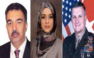 Gulf International Forum panel