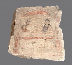 KM 21169, limestone funerary stela with Greek inscription