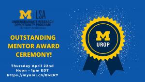 UROP Outstanding Mentor Award Ceremony Promo