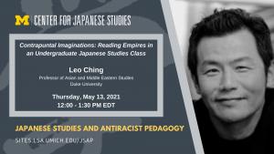 Leo Ching, Professor of Asian and Middle Eastern Studies, Duke University
