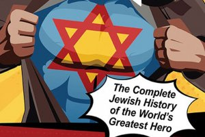 """Detail from the book cover of """"Is Superman Circumcised? The Complete Jewish History of the World's Greatest Hero,"""" by Roy Schwartz."""