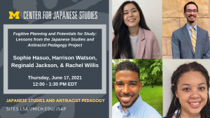Japanese Studies and Antiracist Pedagogy | Fugitive Planning and Potentials for Study: Lessons from the Japanese Studies and Antiracist Pedagogy Project (JSAP)