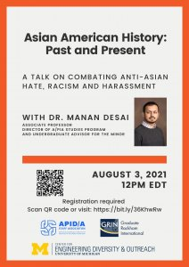 A poster of the Manan Desai Aug 3 Lecture