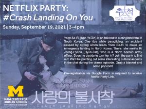 Nam Center Virtual Chuseok Dae Party 2021 | Netflix Party: Crash Landing on You