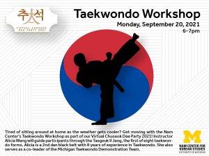 Nam Center Virtual Chuseok Dae Party 2021   Taekwondo Workshop