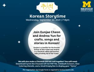 Nam Center Virtual Chuseok Dae Party 2021   Korean Storytime
