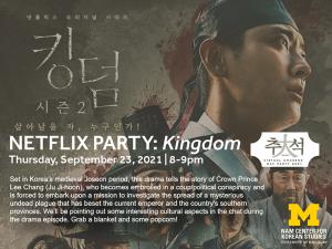 Nam Center Virtual Chuseok Dae Party 2021   Netflix Party: Kingdom