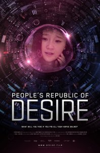 CHOP Film Series | People's Republic of Desire(2018) FILM & PANEL