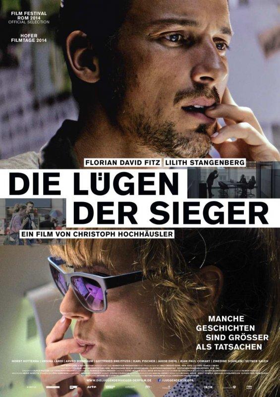 Cinestar Vs Schwenningen Programm