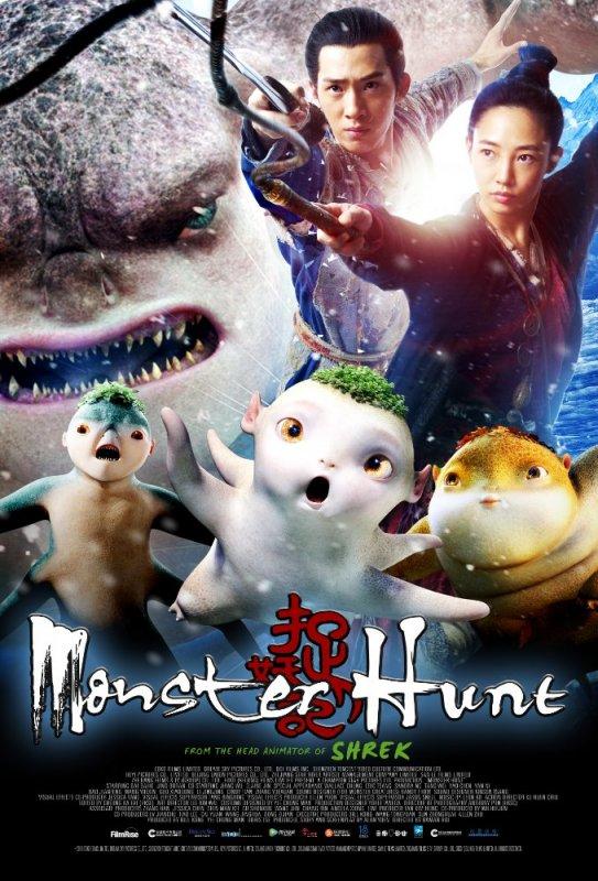 Expired Monster Hunt 捉妖记 Happening Michigan