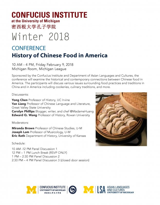 History of chinese food in america happening michigan food conference logo food conference logo forumfinder Images
