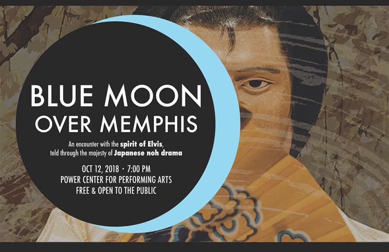 Memphis Michigan Map.Cjs Special Event Blue Moon Over Memphis Happening Michigan