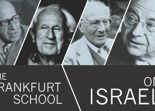 Image courtesy of YIVO Institute for Jewish Research