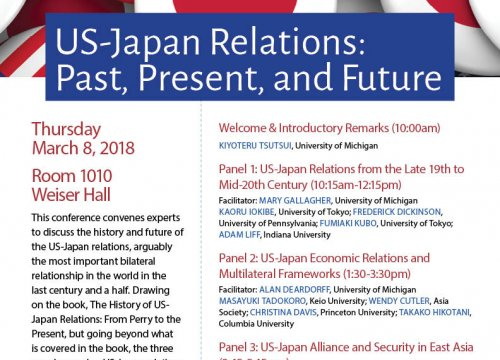 """japan past present future In english, there are clear sentence patterns expressing actions in the past and future the grammatical structure is called as tense each verb has a past form, auxiliary verb """"have"""" and past participle make the perfect tense, and """"will"""" makes the future tense."""